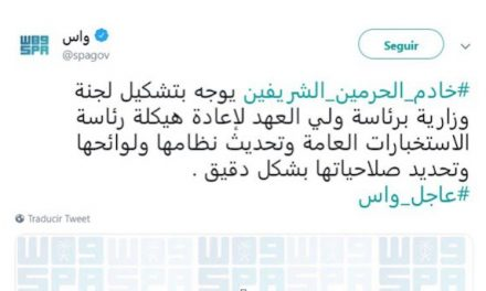 Arabia Saudí reconoce el asesinato de Jamal Khashoggi en su consulado de Estambul