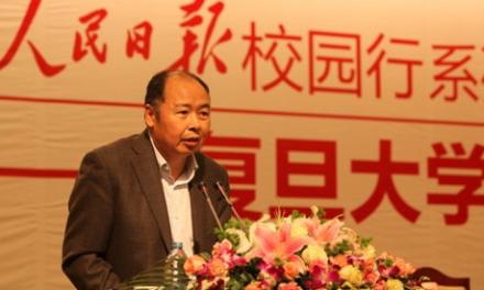 CONVOCA ASOCIACIÓN DE PERIODISTAS DE CHINA A INFORMAR CON TRANSPARENCIA