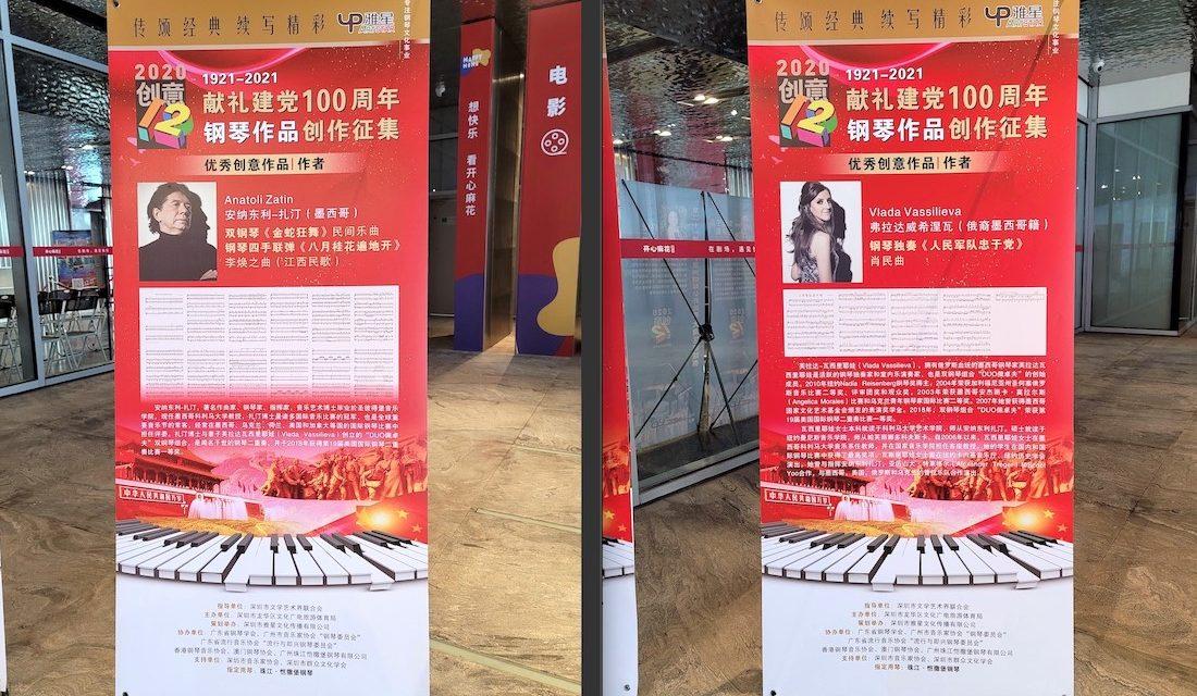 Participa Dúo Petrof en proyecto internacional en China